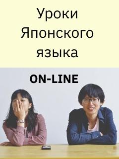 Корейский язык Киев